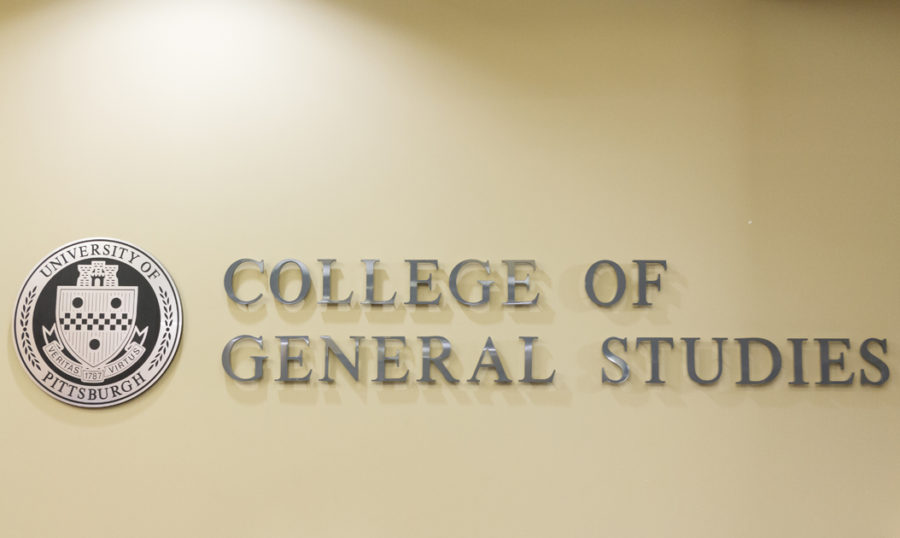 The+College+of+General+Studies+is+looking+for+a+new+assistant+dean.+Thomas+Yang+%7C+Staff+Photographer