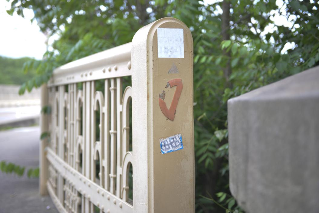This protractor was placed on the bridge leading to Phipps Conservatory and Schenley Park. (Photo by Anna Bongardino | Visual Editor)