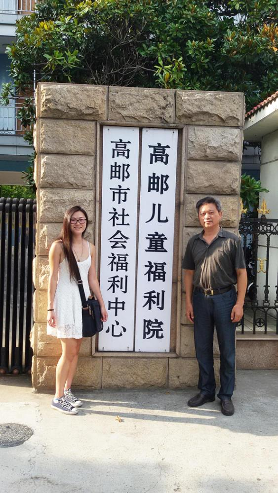 Kim Rooney (left) studied abroad in China this summer and visited the welfare center in Gaoyou. (Photo Courtesy of Kim Rooney)
