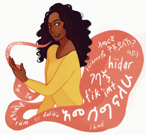 Talk Amharic to me: Pitt offers new language