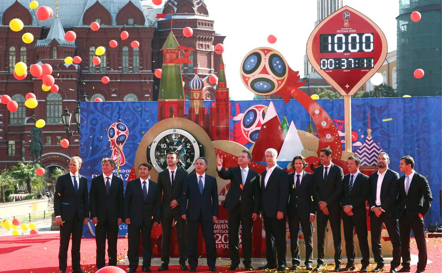 Officials attend a ceremony to celebrate the beginning of a 1,000-day countdown until the start of the 2018 World Cup in September 2015. (Photo via Wikimedia Commons)
