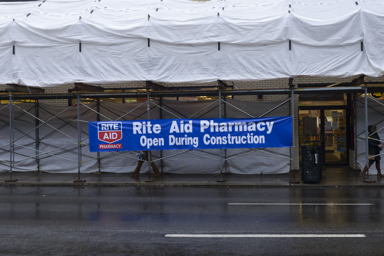 Rite Aid has two entrances — one on Forbes and one on Atwood.