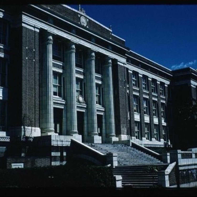 Maury High School in Norfolk, Virginia.